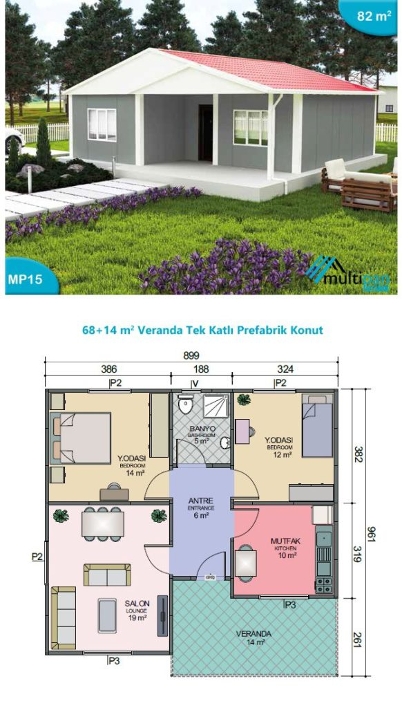 photo veranda 12m2
